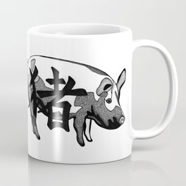 Year of the Pig Coffee Mug