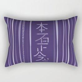 Hon Sha Ze Sho nen Symbol Rectangular Pillow
