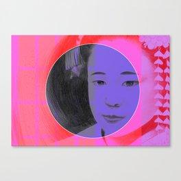 Mitsuko 06 Canvas Print