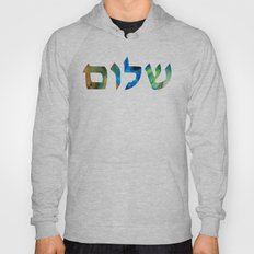 Shalom 15 by Sharon Cummings Hoody