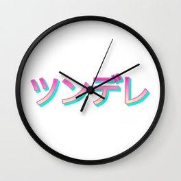 Tsundere in Katakana in Retro Style Wall Clock