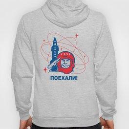 Yuri Gagarin Hoody