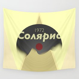 Solaris 1972 Wall Tapestry