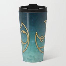Doctor Who in Circular Gallifreyan Travel Mug