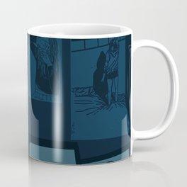 My name is Luka Coffee Mug