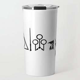 Always Travel Mug