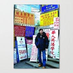 Signs Canvas Print