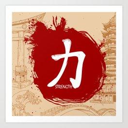 Japanese kanji - Strength Art Print