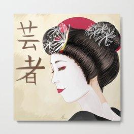Geisha - Painting Metal Print