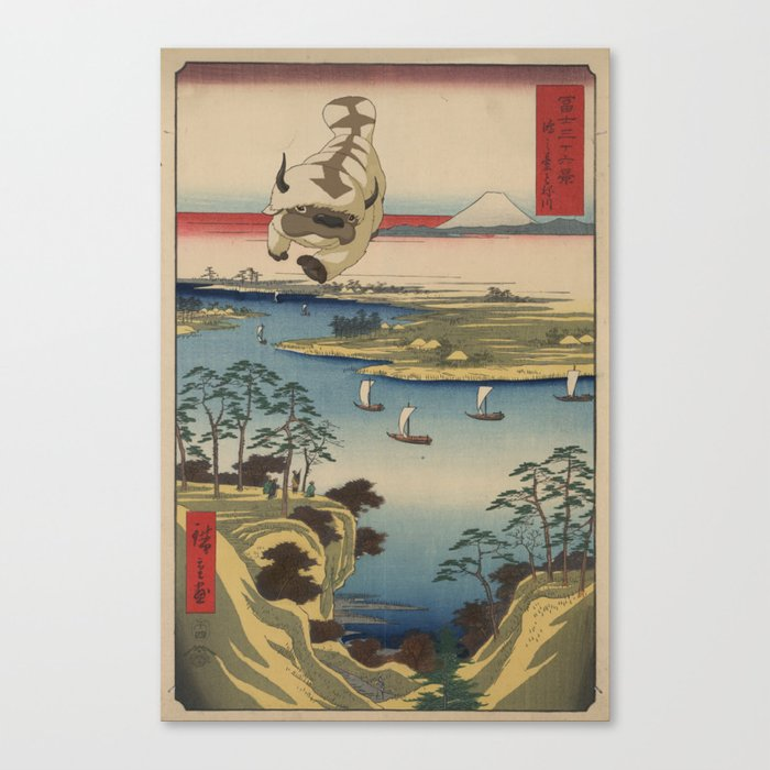 Kōnodai tonegawa Appa Leinwanddruck