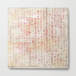 Red Script on White Metal Print