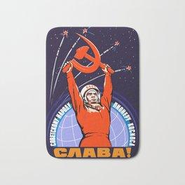 Soviet Propaganda. Yuri Gagarin Bath Mat
