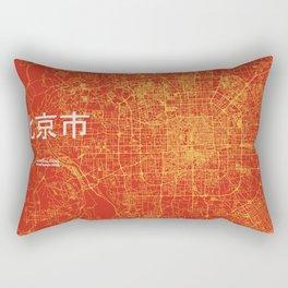 北京市 Beijing, China Rectangular Pillow