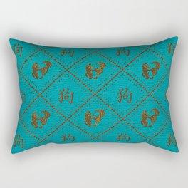 Year of the dog Chinese  Zodiac Symbols Rectangular Pillow