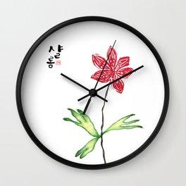 Shalom_Solnekim Wall Clock
