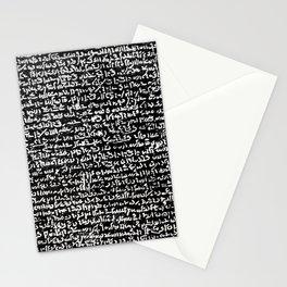 Rosetta Stone Stationery Cards